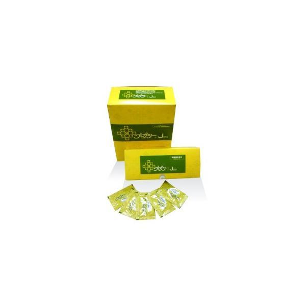 クレプシー サプリメント クレプシーJ20(小) 2.5g×50包入り化粧箱×3箱セット(375g)|mizuken-yahuu|02