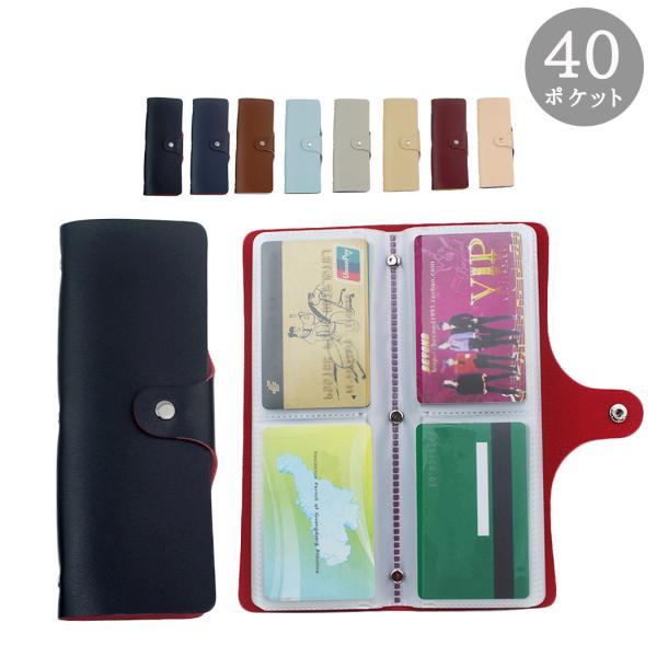 カードケース 縦型 大容量 メンズ レディース ユニセックス 合皮 レザー バイカラー シンプル おしゃれ かわいい すっきり スリム 薄型 たくさん入る