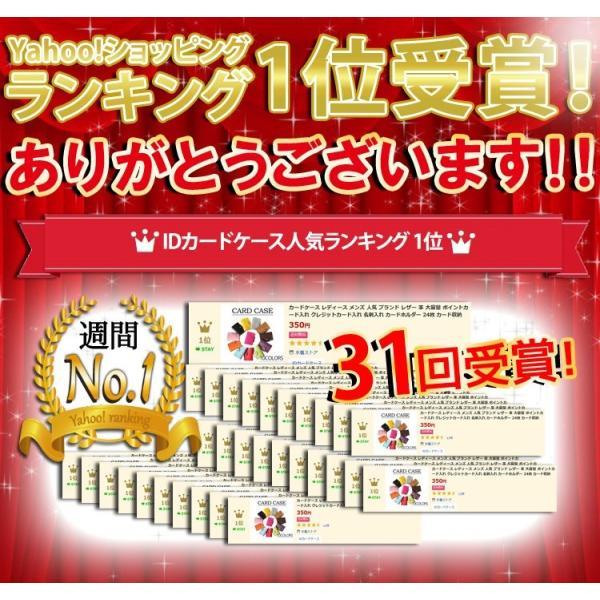 カードケース 大容量 薄型 スリム レディース おしゃれ ポイントカードケース メンズ 大人 名刺入れ 24枚収納可能 合皮 レザー|mizuki-store|02