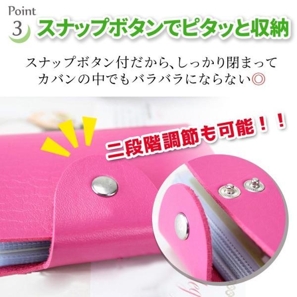 カードケース 大容量 薄型 スリム レディース おしゃれ ポイントカードケース メンズ 大人 名刺入れ 24枚収納可能 合皮 レザー|mizuki-store|11