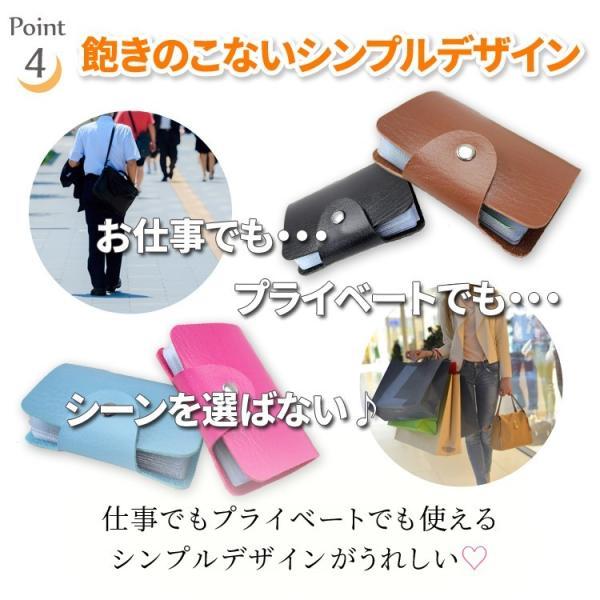 カードケース 大容量 薄型 スリム レディース おしゃれ ポイントカードケース メンズ 大人 名刺入れ 24枚収納可能 合皮 レザー|mizuki-store|12