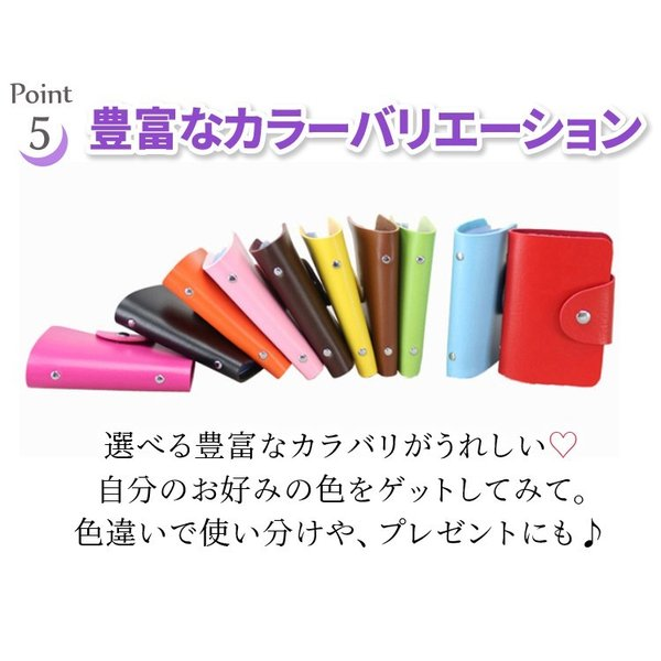 カードケース 大容量 薄型 スリム レディース おしゃれ ポイントカードケース メンズ 大人 名刺入れ 24枚収納可能 合皮 レザー|mizuki-store|13