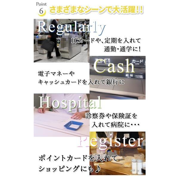 カードケース 大容量 薄型 スリム レディース おしゃれ ポイントカードケース メンズ 大人 名刺入れ 24枚収納可能 合皮 レザー|mizuki-store|14