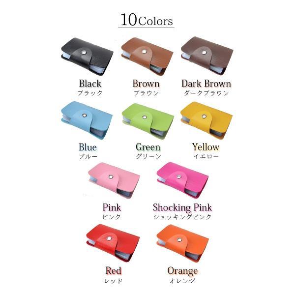 カードケース 大容量 薄型 スリム レディース おしゃれ ポイントカードケース メンズ 大人 名刺入れ 24枚収納可能 合皮 レザー|mizuki-store|15