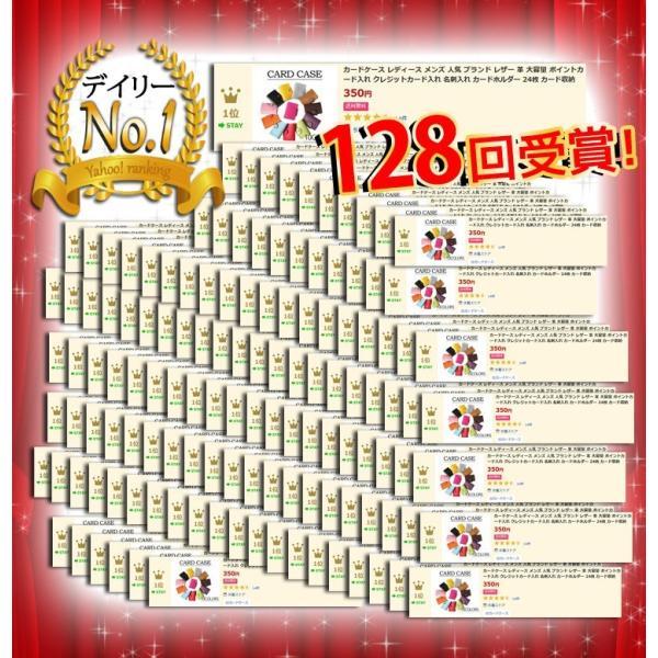 カードケース 大容量 薄型 スリム レディース おしゃれ ポイントカードケース メンズ 大人 名刺入れ 24枚収納可能 合皮 レザー|mizuki-store|03