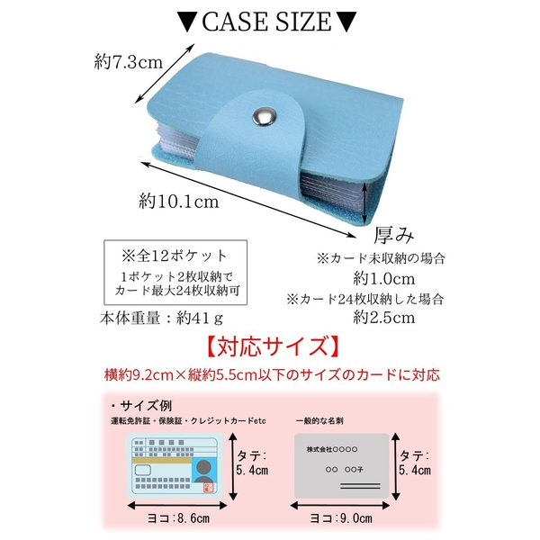 カードケース 大容量 薄型 スリム レディース おしゃれ ポイントカードケース メンズ 大人 名刺入れ 24枚収納可能 合皮 レザー|mizuki-store|21