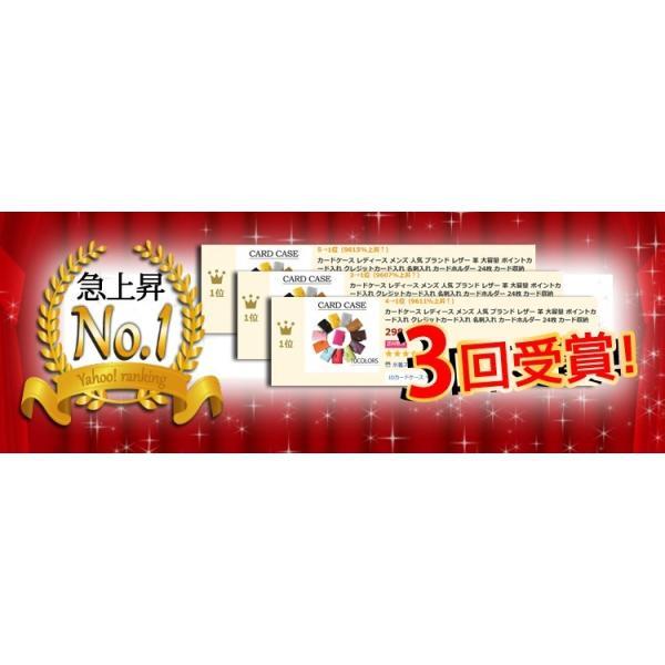 カードケース 大容量 薄型 スリム レディース おしゃれ ポイントカードケース メンズ 大人 名刺入れ 24枚収納可能 合皮 レザー|mizuki-store|04