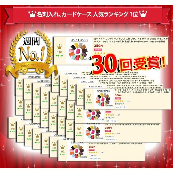 カードケース 大容量 薄型 スリム レディース おしゃれ ポイントカードケース メンズ 大人 名刺入れ 24枚収納可能 合皮 レザー|mizuki-store|05