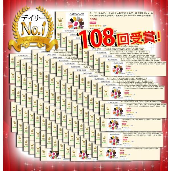 カードケース 大容量 薄型 スリム レディース おしゃれ ポイントカードケース メンズ 大人 名刺入れ 24枚収納可能 合皮 レザー|mizuki-store|06