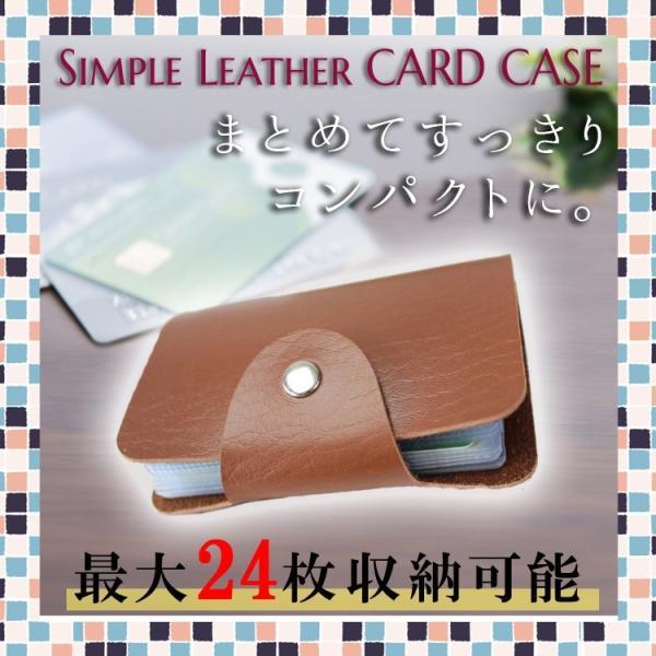 カードケース 大容量 薄型 スリム レディース おしゃれ ポイントカードケース メンズ 大人 名刺入れ 24枚収納可能 合皮 レザー|mizuki-store|07
