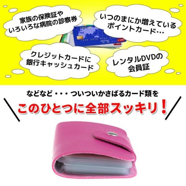 カードケース 大容量 薄型 スリム レディース おしゃれ ポイントカードケース メンズ 大人 名刺入れ 24枚収納可能 合皮 レザー|mizuki-store|08