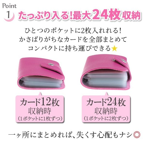 カードケース 大容量 薄型 スリム レディース おしゃれ ポイントカードケース メンズ 大人 名刺入れ 24枚収納可能 合皮 レザー|mizuki-store|09
