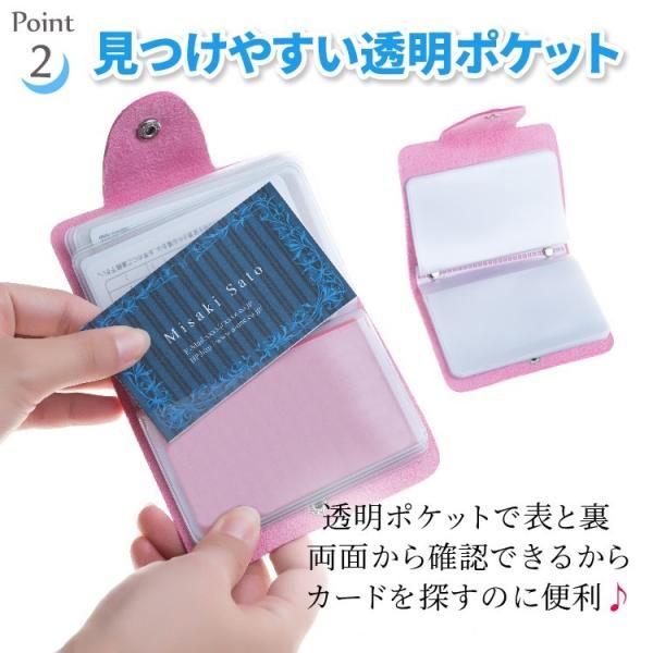 カードケース 大容量 薄型 スリム レディース おしゃれ ポイントカードケース メンズ 大人 名刺入れ 24枚収納可能 合皮 レザー|mizuki-store|10