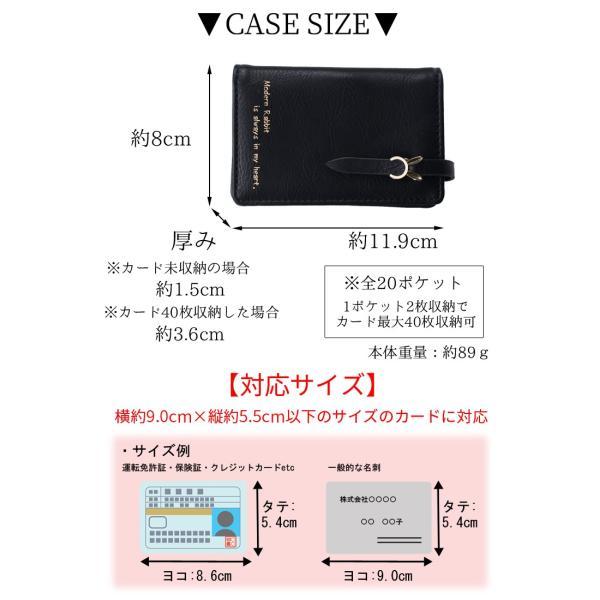 カードケース レディース 大容量 40枚カード収納 ポイントカード入れ かわいい おしゃれ クレジットカード 保険証 定期ケース 名刺入れ 革|mizuki-store|21