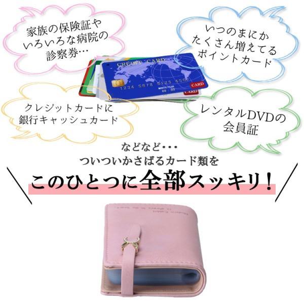 カードケース レディース 大容量 40枚カード収納 ポイントカード入れ かわいい おしゃれ クレジットカード 保険証 定期ケース 名刺入れ 革|mizuki-store|04