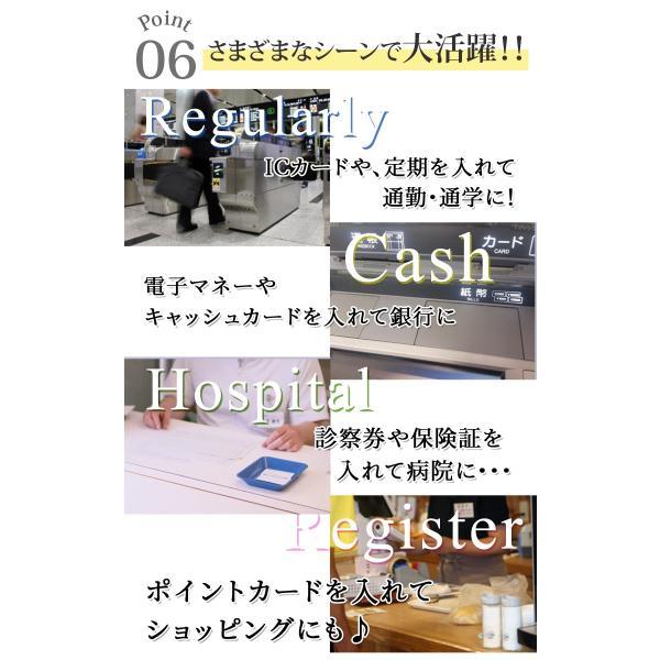 カードケース レディース 大容量 40枚カード収納 ポイントカード入れ かわいい おしゃれ クレジットカード 保険証 定期ケース 名刺入れ 革|mizuki-store|10