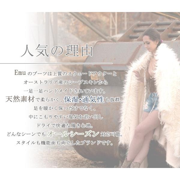 emu エミュー ムートンブーツ ショートブーツ レディース メンズ ブランド おしゃれ 大人 正規品 本革 22 23 24 25 26 27 28cm