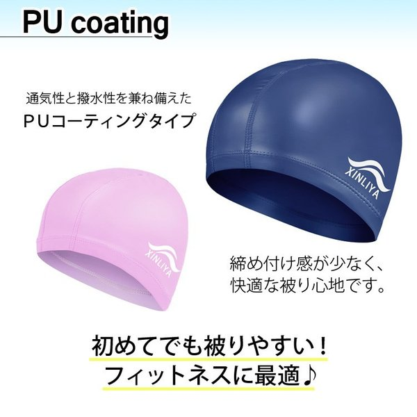 d3d419bc076 ... 水泳帽 スイムキャップ レディース メンズ ゆったり スイミングキャップ 大人 大きいサイズ 水泳帽子 男女共用 ...