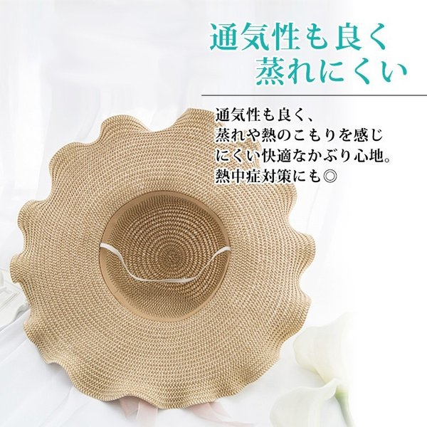 麦わら帽子 つば広ハット レディース 農作業 つば広 uv対策 折りたたみ 大きいサイズ 女の子 黒 白 天然素材 ママ リボン ストロー ハット 夏 おしゃれ mizuki-store 05