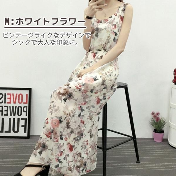 マキシワンピース リゾート ワンピース レディース サマードレス ファッション ロング丈 ルームウェア 体型カバー セクシー ママ スカート|mizuki-store|20