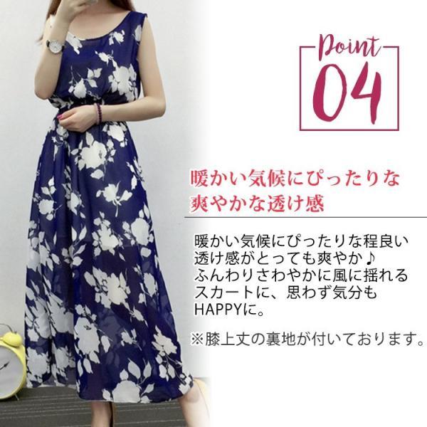 マキシワンピース リゾート ワンピース レディース サマードレス ファッション ロング丈 ルームウェア 体型カバー セクシー ママ スカート|mizuki-store|05