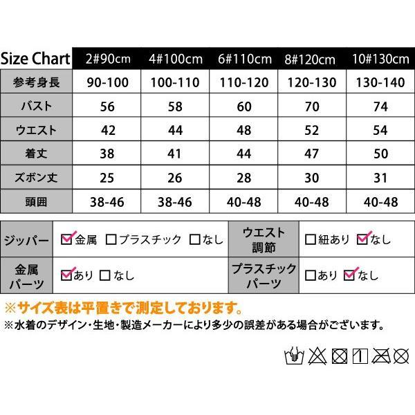 子供 水着 男の子 長袖トップス ハーフパンツ キャップ付き 3点セット ジュニア 90 100 110 120 130cm スクール ラッシュガード|mizuki-store|21