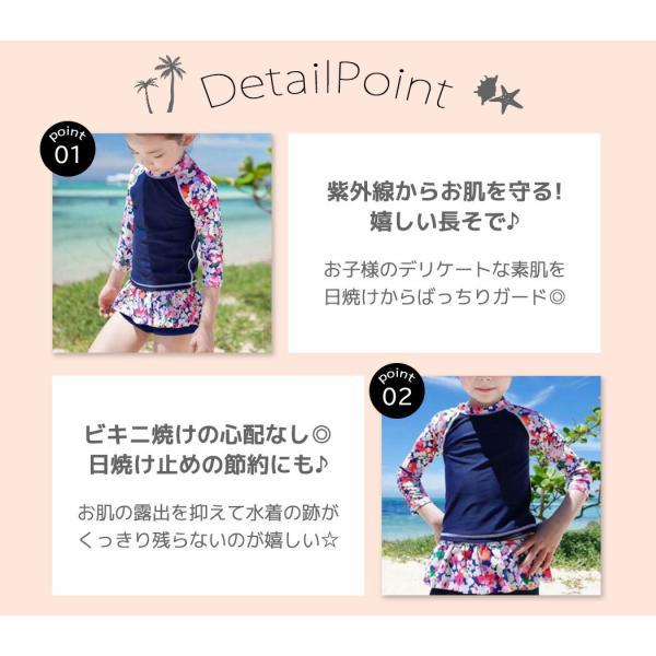 キッズ 水着 女の子 セパレート 子供 ジュニア 3点セット 長袖トップス スカート風パンツ スイムキャップ mizuki-store 04