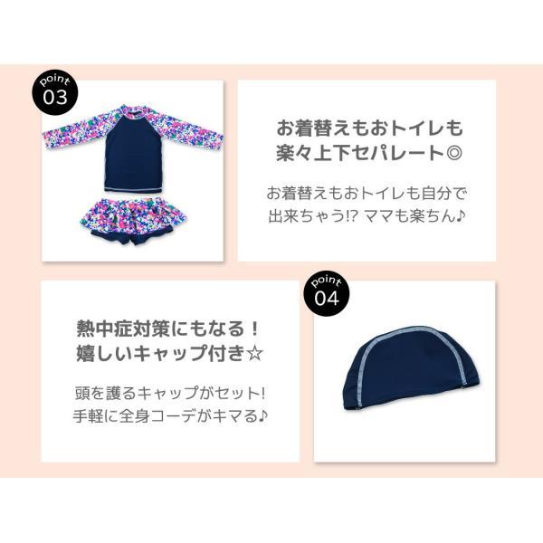 キッズ 水着 女の子 セパレート 子供 ジュニア 3点セット 長袖トップス スカート風パンツ スイムキャップ mizuki-store 05