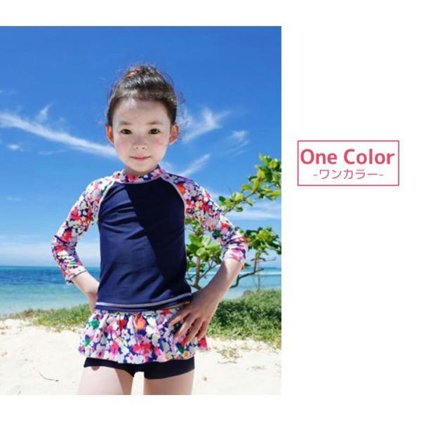 キッズ 水着 女の子 セパレート 子供 ジュニア 3点セット 長袖トップス スカート風パンツ スイムキャップ mizuki-store 06