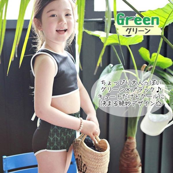 子供 水着 キッズ 女の子 ラッシュガード セパレート ビキニ スイムキャップ ハイウエスト ショートパンツ 4点セット 100cm 110cm 120cm 130cm|mizuki-store|10