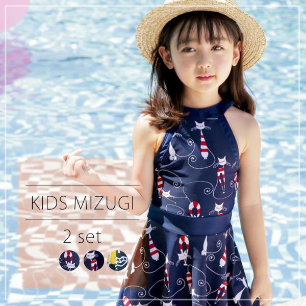 子供 水着 女の子 キッズ 水着 セパレート  ワンピース ショートパンツ 2点セット 100cm 110cm 120cm 130cm 140cm 150cm|mizuki-store|02