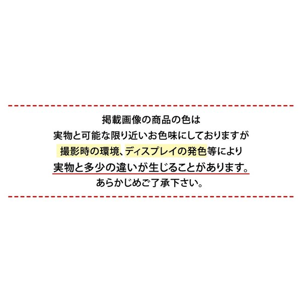 キッズ ラッシュガード 半袖 水着 男の子 女の子 ユニセックス トップス 単品 子供 ジュニア 男児 女児 水遊び プール 海 川|mizuki-store|20