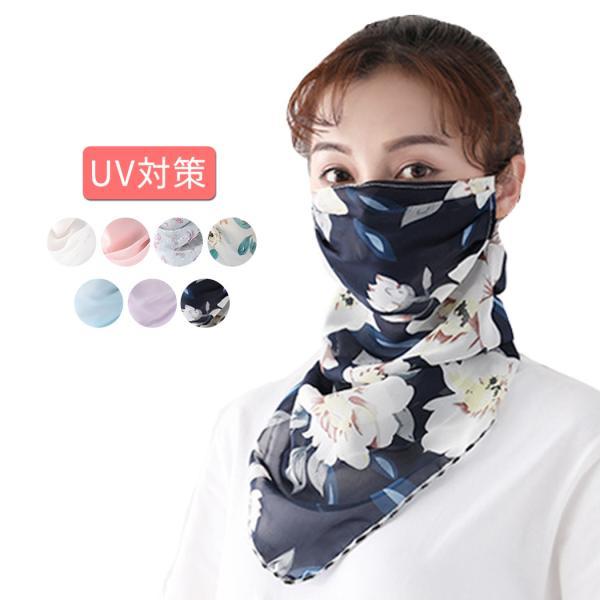 スポーツマスクフェイスカバー夏用uvレディースシンプル洗える顔首花粉対策紫外線対策ランニング