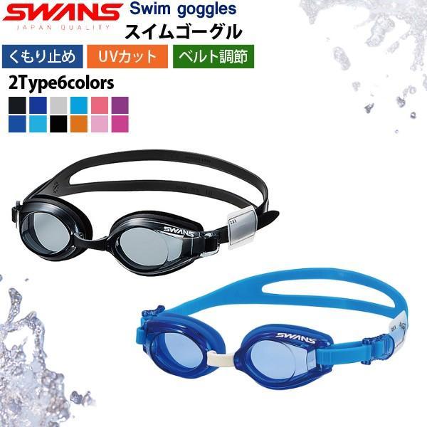 スワンズ スイミングゴーグル キッズ 水中メガネ プール 水泳 ジム フィットネス 競泳用 海水浴 学校 スイミングスクール 子供|mizuki-store