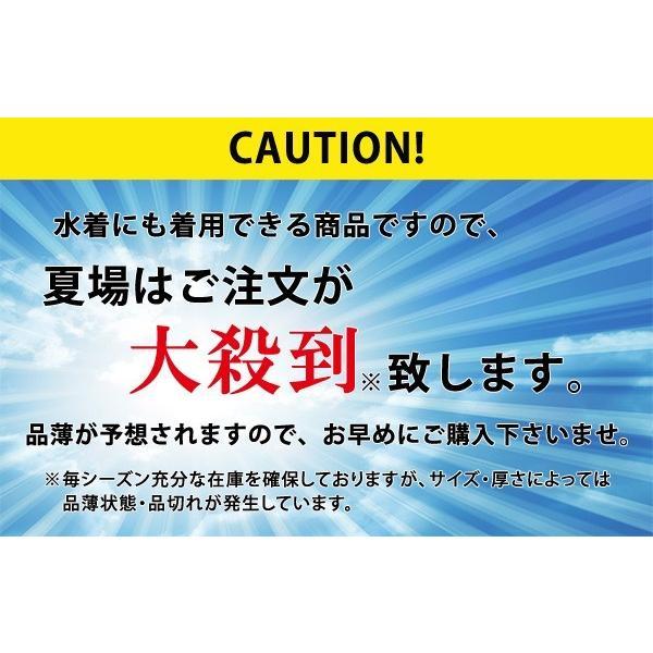 シリコン ブラ 水着用パッド 胸 ブラパッド 劇的 盛り バスト ボリューム アップ ビキニ用 ワンピース用水着関連小物 mizuki-store 12