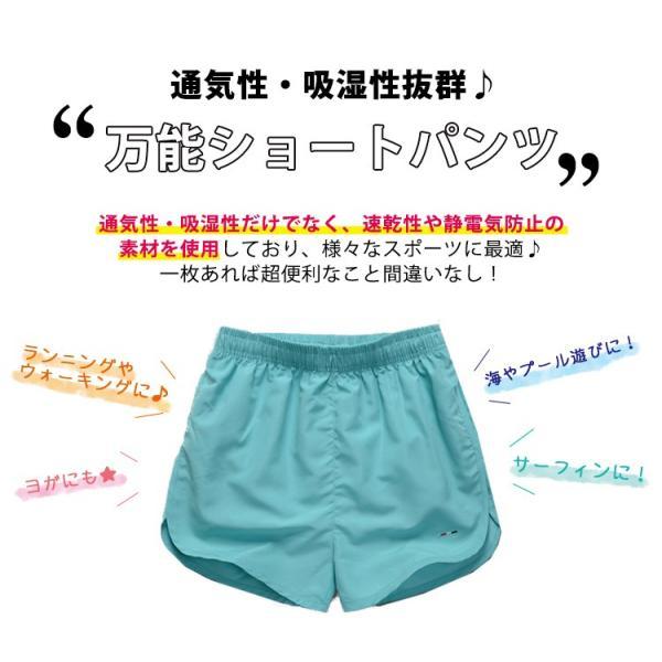 ショートパンツ レディース 大きいサイズ カジュアル 薄手 裏地付き 透け防止 ショーパン かわいい 短パン 女性用 スポーツ 水着体型カバー用 mizuki-store 05