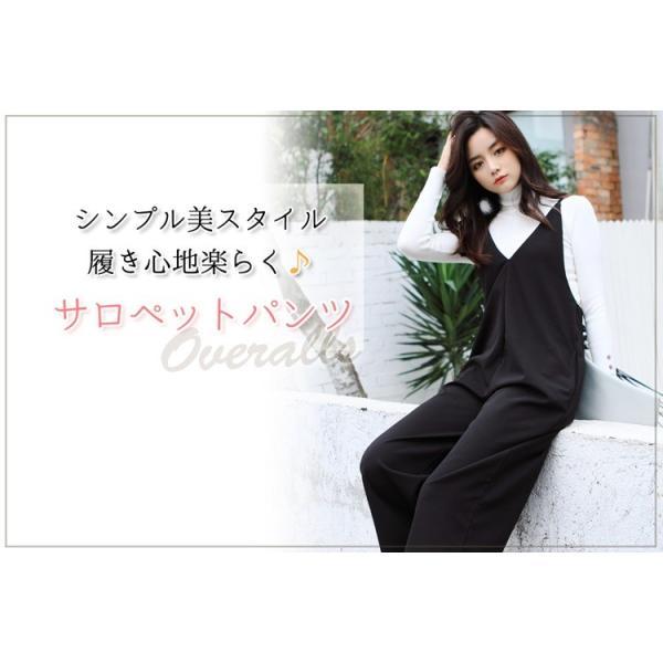 サロペット オーバーオール レディース オールインワン ワイドパンツ ゆったり らくちん 黒 かわいい ロンパース|mizuki-store|02