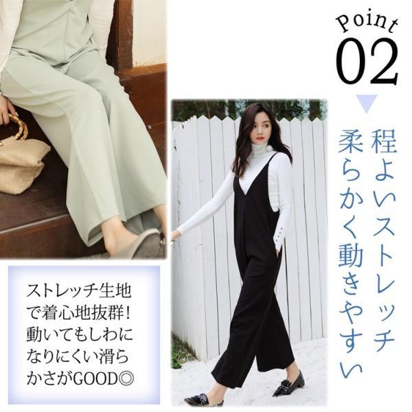 サロペット オーバーオール レディース オールインワン ワイドパンツ ゆったり らくちん 黒 かわいい ロンパース|mizuki-store|05