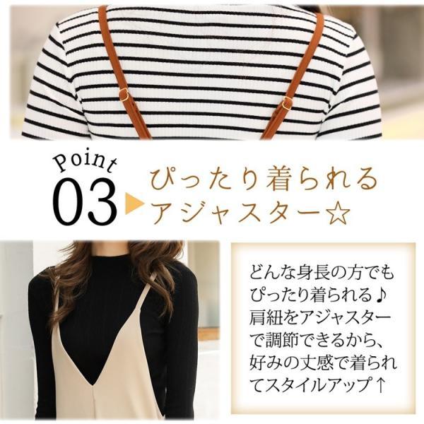 サロペット オーバーオール レディース オールインワン ワイドパンツ ゆったり らくちん 黒 かわいい ロンパース|mizuki-store|06