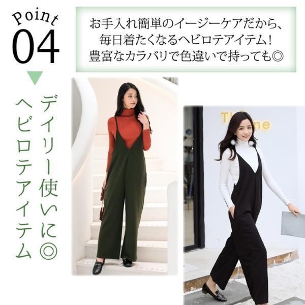 サロペット オーバーオール レディース オールインワン ワイドパンツ ゆったり らくちん 黒 かわいい ロンパース|mizuki-store|07