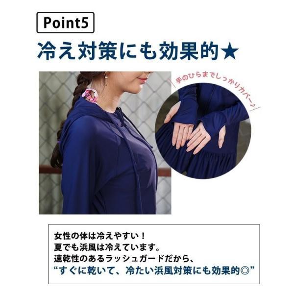 ラッシュガード レディース 長袖 水着用 おしゃれ UVカット ラッシュパーカー 紫外線対策 速乾 体型カバー 日焼け防止 指穴付き|mizuki-store|10