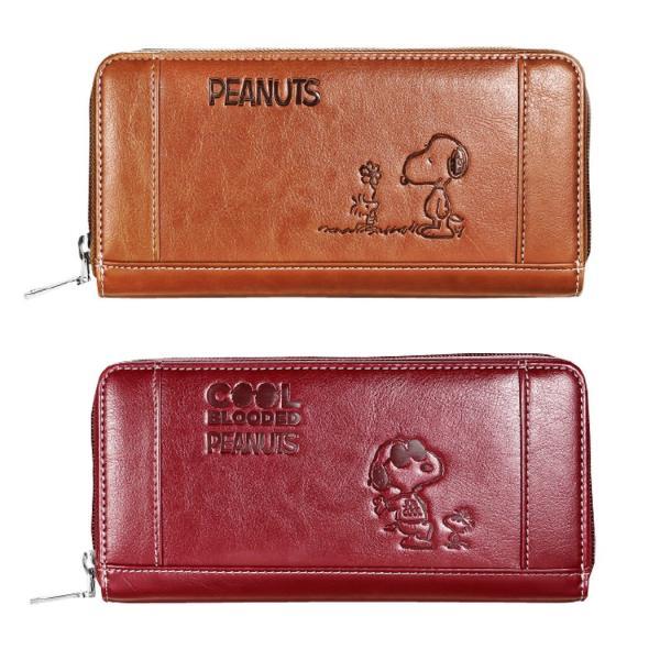 14f62aa25e91 長財布 スヌーピー レディース キャラクター カードポケット 大容量 じゃばら 大人 可愛い おしゃれ BOX型小銭
