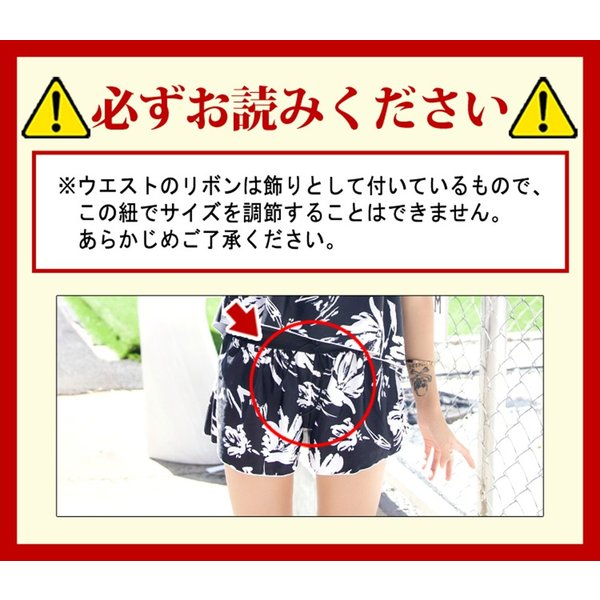 水着 レディース 体型カバー タンキニ ショートパンツ 4点セット フレア セクシー パッド付き ワイヤービキニ 人気 花柄 水着|mizuki-store|20