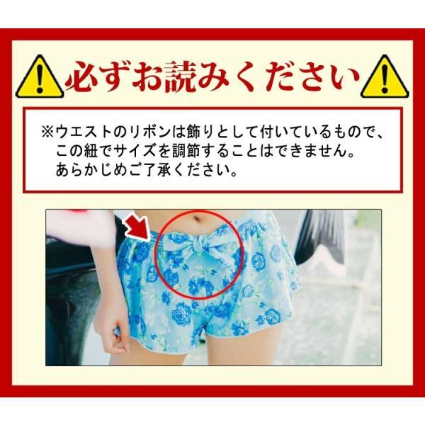 水着 レディース 体型カバー 花柄 水着 ビキニ ショートパンツ 3点セット フレアトップ セクシー シースルー ホワイト レース|mizuki-store|20