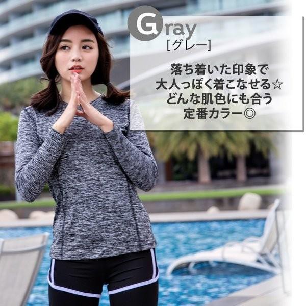 水着 3点セット フィットネス 水着 体型カバー ラッシュガード レディース 大きいサイズ ママ 水着 レディース ショートパンツ 女の子 短パン かわいい|mizuki-store|17