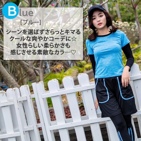 フィットネス 水着 体型カバー レディース 4点セット UPF50+ ラッシュガード ハーフパンツ UVカット ママ 水着レディース|mizuki-store|14