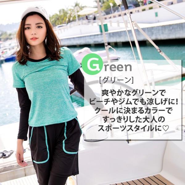 フィットネス 水着 体型カバー レディース 4点セット UPF50+ ラッシュガード ハーフパンツ UVカット ママ 水着レディース|mizuki-store|16