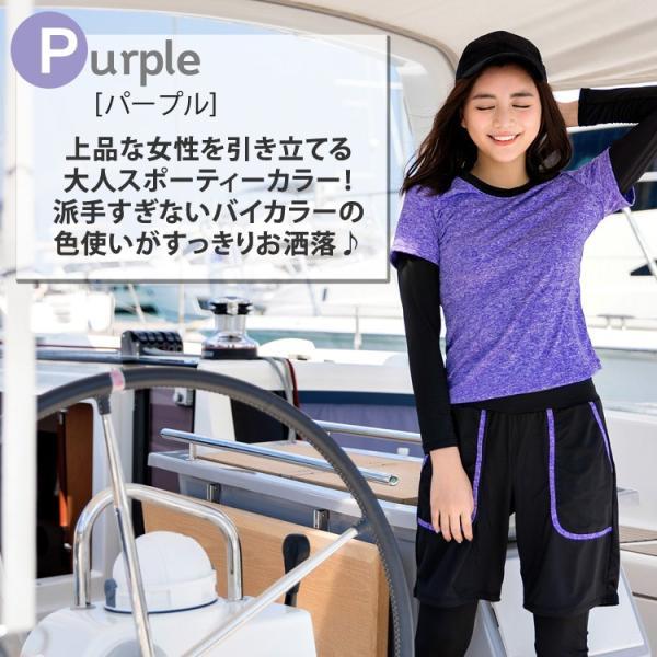 フィットネス 水着 体型カバー レディース 4点セット UPF50+ ラッシュガード ハーフパンツ UVカット ママ 水着レディース|mizuki-store|10