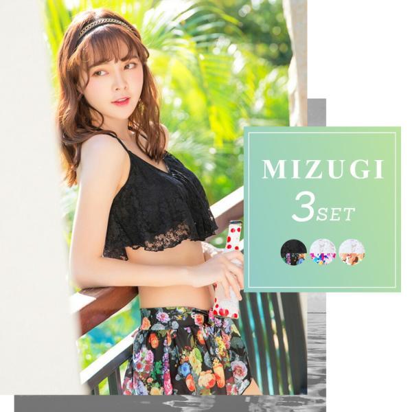 ビキニ 水着 レディース 3点セット 体型カバー 水着 大きいサイズ フレア レース ビキニ 花柄 白 黒 かわいい ショートパンツ mizuki-store 02