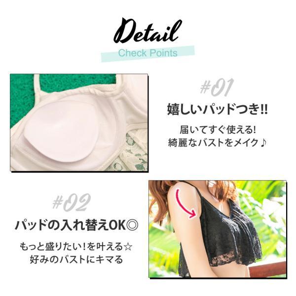 ビキニ 水着 レディース 3点セット 体型カバー 水着 大きいサイズ フレア レース ビキニ 花柄 白 黒 かわいい ショートパンツ mizuki-store 04
